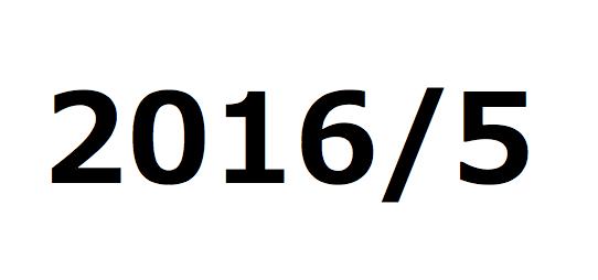 スクリーンショット 2016-01-25 12.01.06